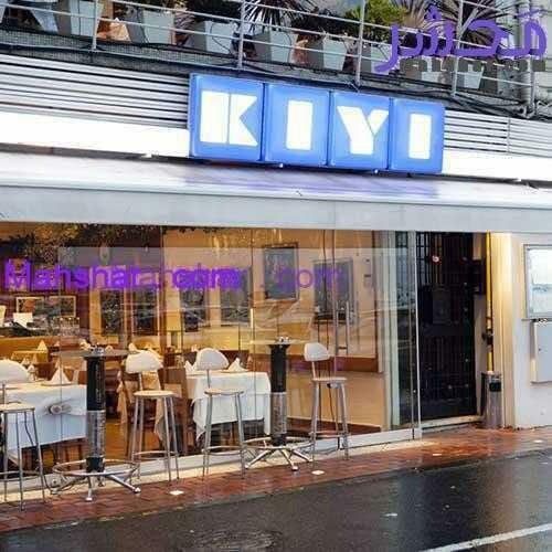Kiyi 6 رستوران Kiyi یکی از رستوران های لوکس استانبول