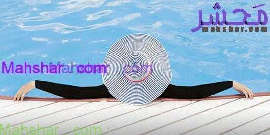 bardar 1 خانم های باردار می توانند شنا کنند