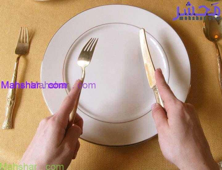 غذا خوردن 9 آداب غذا خوردن