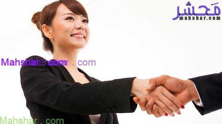 ملاقات با افراد جدید 1 آداب ملاقات با افراد جدید