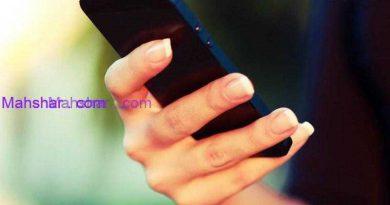 بررسی مداوم تلفن همراه