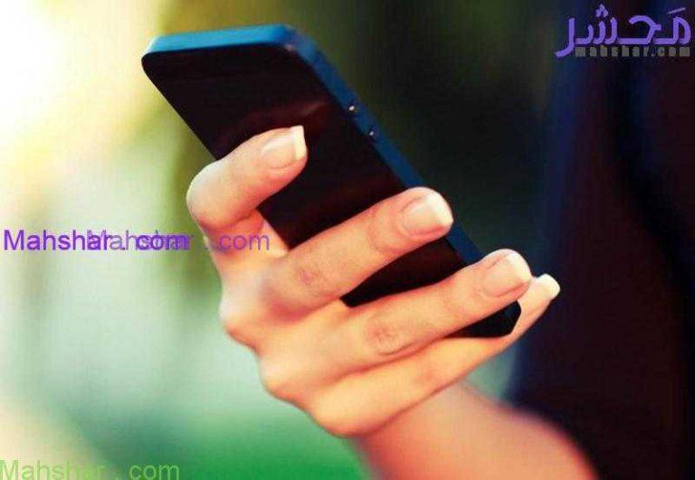 مداوم تلفن همراه 1 بررسی مداوم تلفن همراه