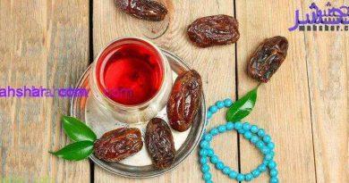 تغذیه در ماه رمضان؛ چه خوراکیهایی برای سحر و افطار باید خورد؟
