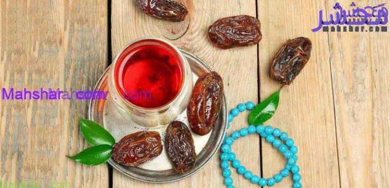 در ماه رمضان؛ چه خوراکیهایی برای سحر و افطار باید خورد؟ 1 تغذیه در ماه رمضان؛ چه خوراکیهایی برای سحر و افطار باید خورد؟