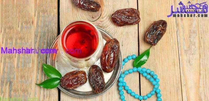 در ماه رمضان؛ چه خوراکیهایی برای سحر و افطار باید خورد؟ 4 تغذیه در ماه رمضان؛ چه خوراکیهایی برای سحر و افطار باید خورد؟