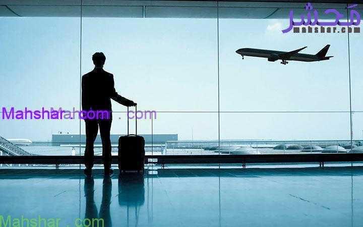 رفتن به فرودگاه 7 قبل از سفرهای خارجی به چه نکاتی باید توجه کنیم؟