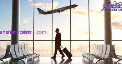 از سفر های خارجی به چه نکاتی باید توجه کنیم؟ 23 قبل از سفرهای خارجی به چه نکاتی باید توجه کنیم؟