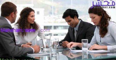 کار 19 ۱۱ راه برای اینکه در محل کار به شما احترام بگذارند