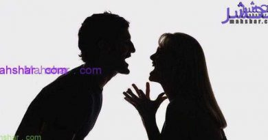 ۴ نشانه رو به اتمام بودن رابطه شما با دیگران