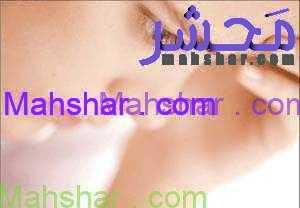 ba1054 3 جراحی مناسب برای نازایی زنان
