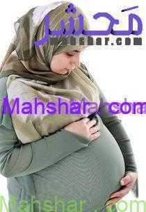 نشانه های بارداری در روزهای اول