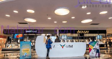خرید وان ای وی ام 15 مرکز خرید وان ای وی ام در شهر وان