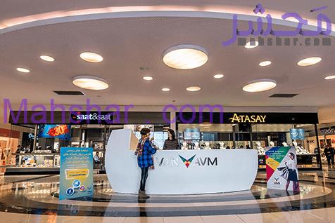 خرید وان ای وی ام 1 مراکز خرید شهر وان