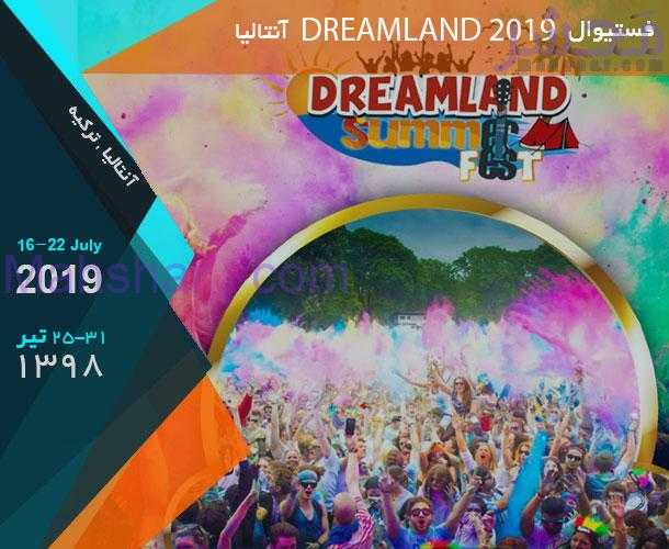 dreamland antaliya انتالیا دریم لند 5 فستیوال تابستانی آنتالیا ترکیه، دریم لند، بهترین سفری که در هر سال میتونید به ترکیه داشته باشید