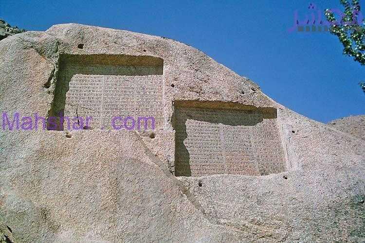 راهنمای سفر به همدان، پایتخت تاریخ و تمدن ایران