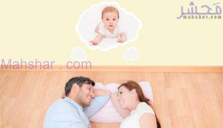 هفته یکم بارداری