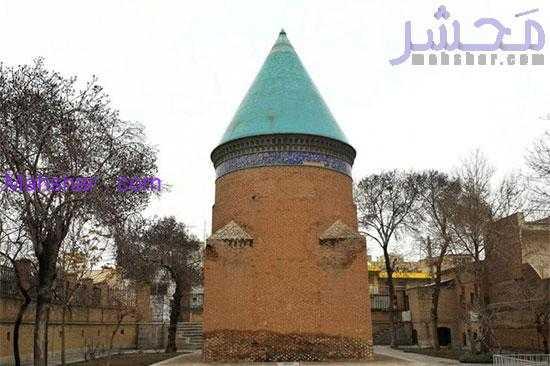 آرامگاه حمدالله مستوفی