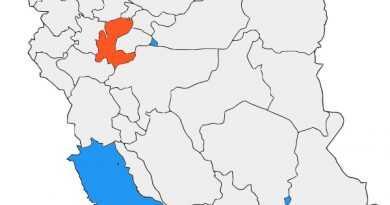 استان مرکزی