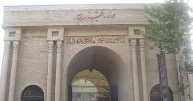 موزه شهر قزوین