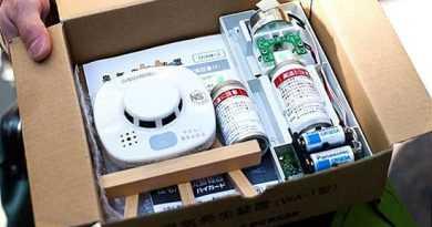 دانشمندان ژاپنی هشدار حریقی مخصوص ناشنوایان ساختند