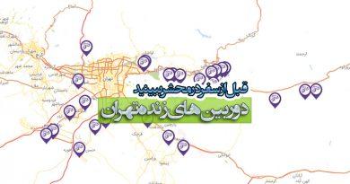 دوربین های زنده تهران