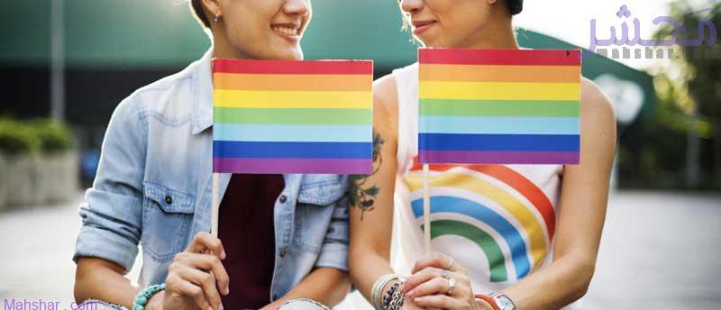 همجنسگرایی