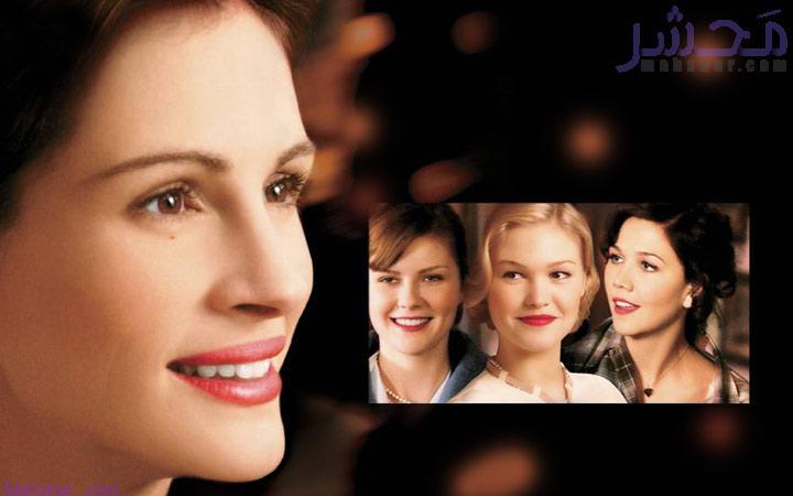 فیلم لبخند مونالیزا (Mona Lisa Smile)