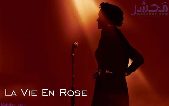 فیلم زندگی مانند گل سرخ (La Vie en Rose)