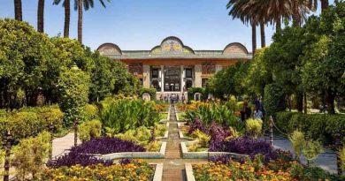 باغ نارنجستان