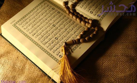 انواع استخاره با قرآن