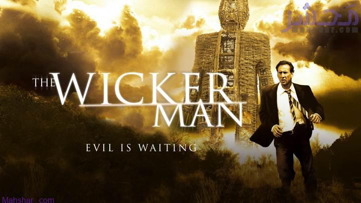 فیلم مرد حصیری (The Wicker Man)