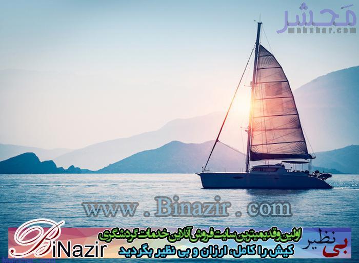 قایق های پدالی، موتوری و بادبانی در کیش