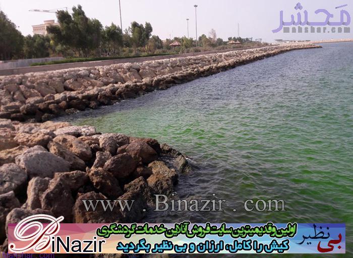 پارک ساحلی میرمهنا در کیش