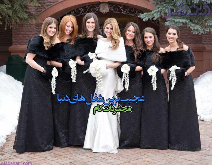 ساقدوش عروس حرفه ای